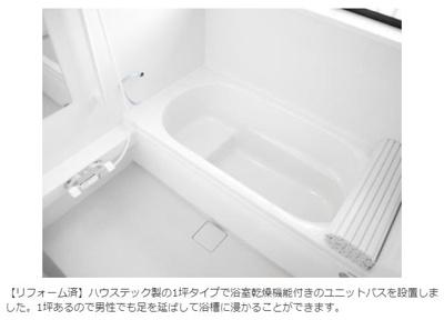 【浴室】倉敷市玉島道口 リフォーム済中古住宅