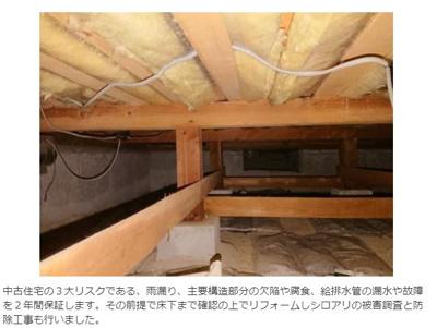 【その他】倉敷市玉島道口 リフォーム済中古住宅