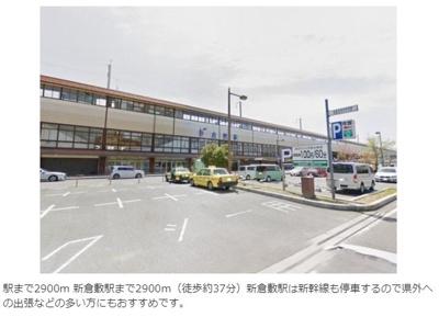 【周辺】倉敷市玉島道口 リフォーム済中古住宅