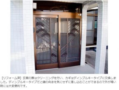 【玄関】倉敷市玉島道口 リフォーム済中古住宅