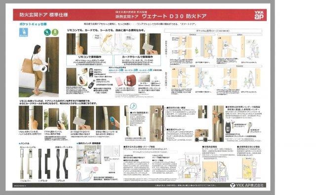 【内観:施工例】千本中1丁目新築