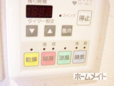 【設備】Radiant 14th (ラディアント14th)