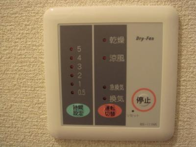 浴室換気乾燥機がついて雨の洗濯も安心です。