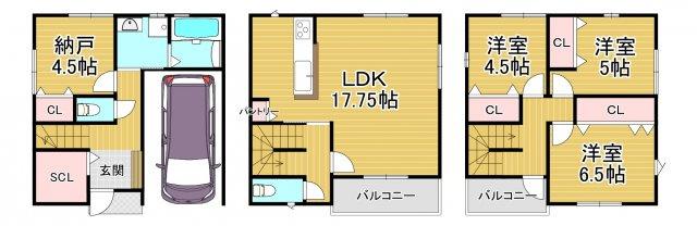 【参考プラン】小路3丁目 新築
