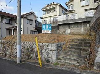 【外観】広島市安佐南区伴北5丁目 第二共進ハイツ 土地