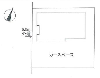 三郷新築ナビで検索