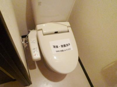 【トイレ】クオーレ浅草