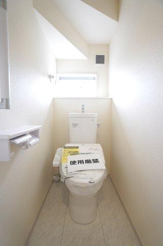 1階 温水洗浄便座です。