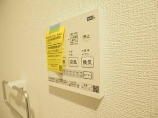【設備】KURA Nakanoshima