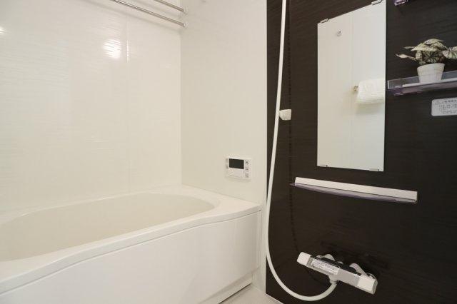 【浴室】大発ロイヤルハイム弁天町