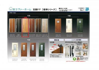【サッシ類】 YKK ap社製 玄関ドアはスマートコントロールキー仕様  各窓はペアガラスを採用する予定です。断熱性及び、防犯性は通常のガラスより格段にUPしています!