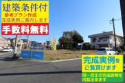 小平市大沼町-建築条件付売地全15区画の画像