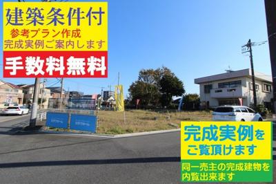 【周辺】小平市大沼町-建築条件付売地全15区画