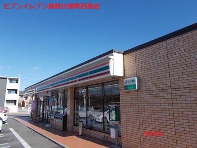 セブンイレブン前橋川原西原店まで900m