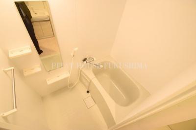 【浴室】シンマチレジデンス Kouzuya