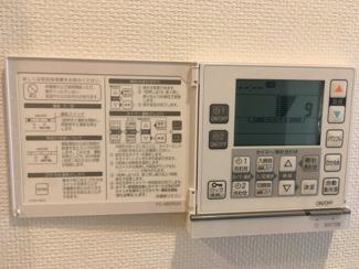 リビング部分は床暖房付です。エアコンと併用で室内はすぐに温まります。