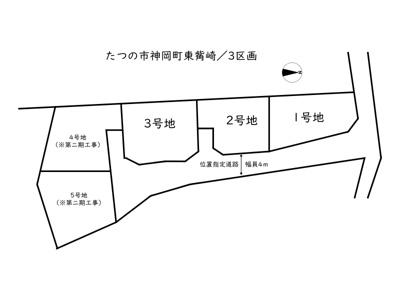 【区画図】神岡町東觜崎/3区画