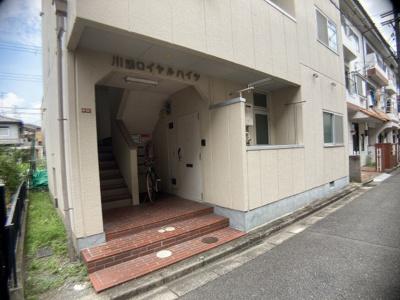 【エントランス】川添ロイヤルハイツ (株)Roots