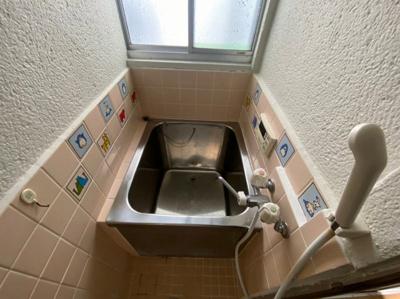 【浴室】八幡荘