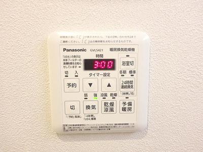 雨の日でもお洗濯物が乾かせる浴室乾燥機付きです。