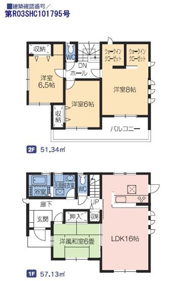 4号棟 4LDK+WIC 全室南向きの明るいおうちです。大型のクローゼット2ヶ所、ご夫婦分けて使えます。