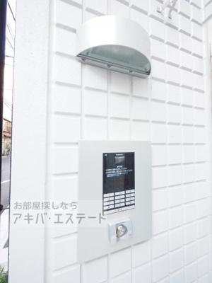 【セキュリティ】雨千平安楼(ウセンヘイアンロウ)