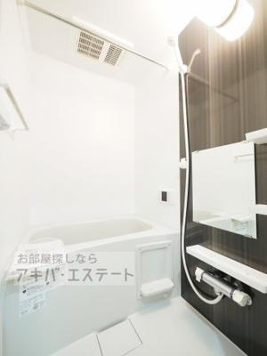 【浴室】雨千平安楼(ウセンヘイアンロウ)