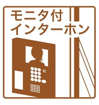 【玄関】ハイマート櫻