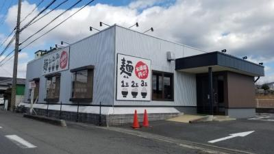 【外観】西名阪天理インター店舗