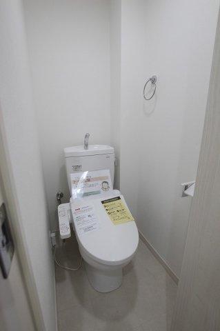【トイレ】ローレルハイツ南福岡