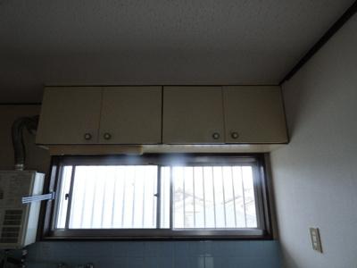 【キッチン】水尾グリーンハイツC棟
