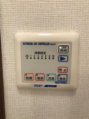 【設備】グランドシャルマン桜坂