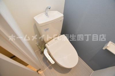【トイレ】ハーモニーテラスナカハマスリー