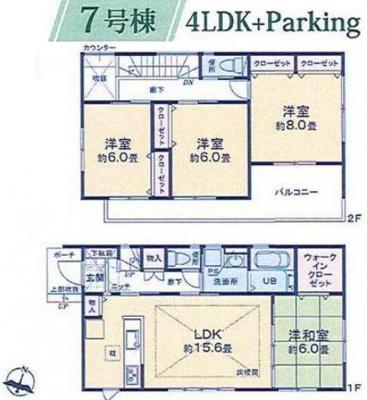 7号棟間取り図:三郷新築ナビで検索
