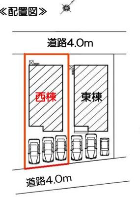 【区画図】浜松市中区富塚町 2期 新築一戸建て 西棟 FF