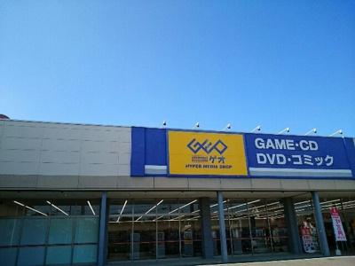 クスリのアオキ中泉店まで200m