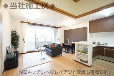 ◆当社施工例◆対面キッチンへのレイアウト変更も可能です!