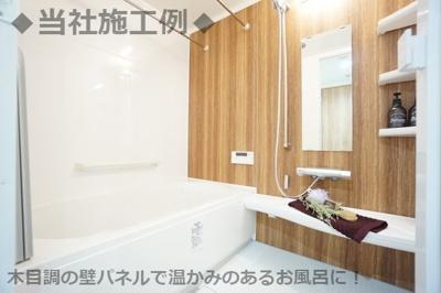 ◆当社施工例◆木目調のパネルで温かみのあるお風呂に!