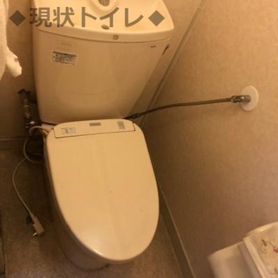 【トイレ】ライオンズマンション千里丘