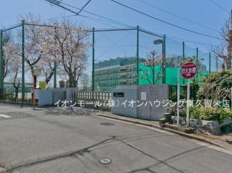 西東京市立青嵐中学校(約1,281m)