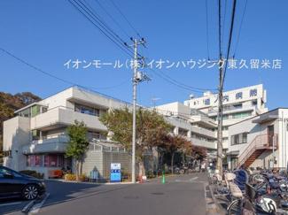 堀ノ内病院(約1,640m)