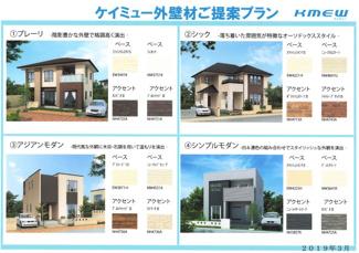 【外観パース】西淀川区姫島1丁目 売土地(建築条件付)