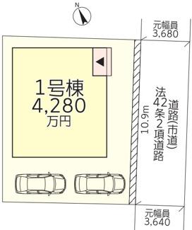 【区画図】那覇市寄宮 第1(全1棟)