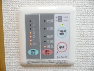 浴室乾燥機☆