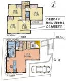 横浜市港南区芹が谷5丁目 新築戸建て4LDK 南隣地通路!陽当たり良好! の画像