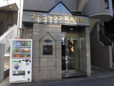 【外観】フェニックス新高円寺