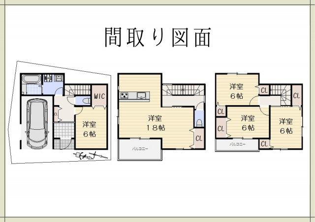 参考プラン4LDK 建物面積100平米 建築条件売土地です。