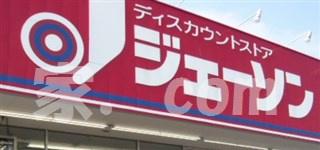 【周辺】レオネクストメゾン グリシーヌ(48051-106)