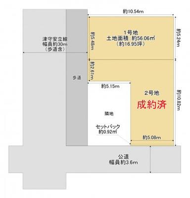 【区画図】松3丁目全2区画1号地 売土地