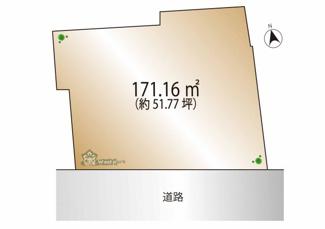 【土地図】目黒区中根2丁目 建築条件なし土地